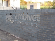 ambivet-ilkeston-flat-cut-stainless-letters