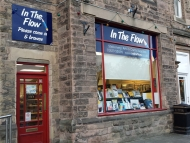 in-the-flow-matlock-shop-sign